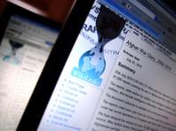 Американский журнал Foreign Policy обвиняет Wikileaks в отказе публиковать разоблачительные документы о России