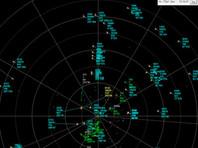 """""""На этой неделе Российская Федерация предоставила дополнительные радиолокационные данные для Объединенной следственной группы (JIT), которая изучает полет MH17"""", - говорится в сообщении"""
