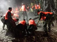 Поисково-спасательная операция продолжается. В ней помимо спасателей и медиков принимают участие более 1300 сотрудников вооруженной полиции КНР