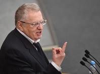 Украинская Генпрокуратура в очередной раз заподозрила Жириновского в финансировании терроризма