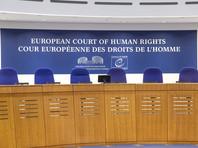 """Европейский суд по правам человека в Страсбурге в срочном порядке наложил запрет на любое перемещение журналиста """"Новой газеты"""" Худоберди Нурматова (Али Феруза) до вынесения решения по его жалобе в этом суде"""