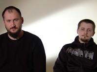 Проникших на военную базу в Латвии россиян приговорили к уже отбытым срокам