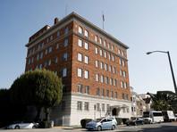 США потребовали от России закрыть Генеральное консульство в Сан-Франциско за два дня