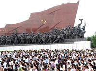 В Пхеньяне прошел многотысячный митинг против США и новых санкций Совбеза ООН