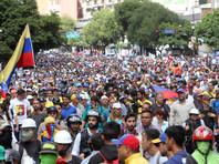 В Венесуэле провалилась попытка военного мятежа против Мадуро
