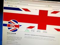 """В Британии разоблачили """"подставное лицо Кремля"""", продвигающее российские интересы в Twitter"""