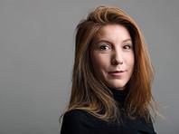 В ОБСЕ заявили об опасности профессии фрилансера после гибели шведской журналистки Ким Валль