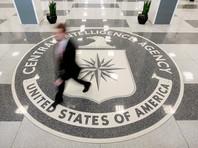Архивы ЦРУ: спецслужбы США финансировали антисоветское подполье в Латвии