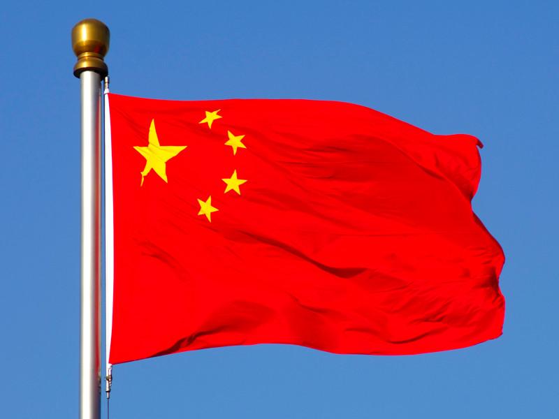 Китай предложил план мирного урегулирования палестино-израильского конфликта