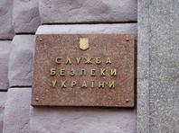 СБУ обвинила Rusal в умышленном уничтожении Запорожского алюминиевого комбината в интересах России
