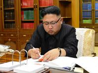 План будет приведен в действие в случае приказа лидера КНДР Ким Чен Ына