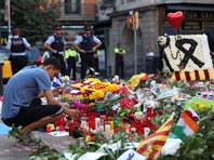 Число погибших при терактах в Каталонии увеличилось до 15, в наезде на толпу подозревается 22-летний марокканец