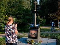 В Киеве открыли памятник героям АТО. В побеждающем Россию ангеле опознали персонажа компьютерной игры