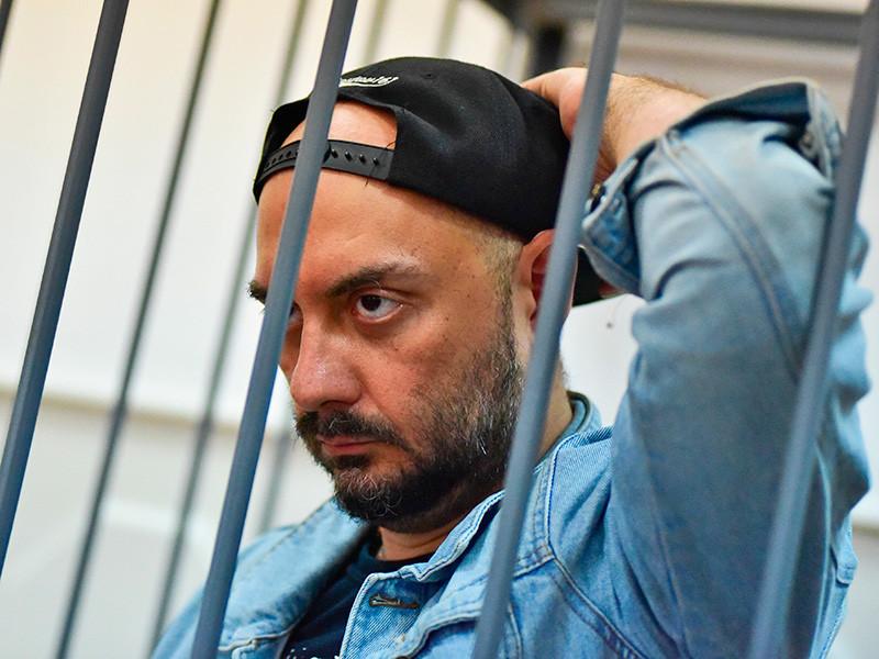 """Европейская киноакадемия назвала арест Серебренникова """"политически мотивированным"""" и потребовала его немедленного освобождения"""