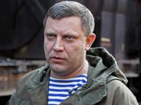 """Захарченко объявил о провале проекта """"Малороссия"""""""