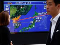США и Япония резко осудили очередное ракетное испытание, проведенное Северной Кореей