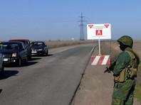 """Украина собирается на законодательном уровне объявить Россию """"страной-агрессором"""""""
