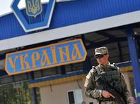 Украина подготовила новые правила въезда для россиян - по биометрическим паспортам и с заполнением анкеты на сайте МИДа