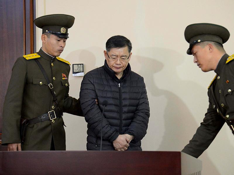 Власти Северной Кореи освободили пастора Лим Хен Су, отбывавшего пожизненное заключение по обвинению в подрывной деятельности