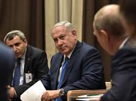 Нетаньяху рассказал о причинах срочной встречи с Путиным в Сочи