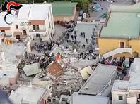 Землетрясение на итальянском острове Искья вызвало шок и панику у туристов, из-под завалов достали живым младенца (ВИДЕО)