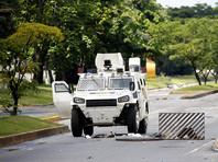 При попытке военного мятежа в Венесуэле были убиты двое человек
