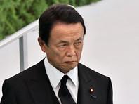Вице-премьер Японии в наставлениях политикам упомянул Гитлера и спровоцировал скандал