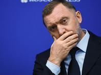 Сотрудничество Дерипаски с Манафортом относится к работе последнего не только на Украине, но также в Грузии и Черногории, утверждает издание