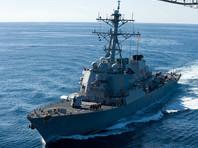 """Американский ракетный эсминец """"Джон Маккейн"""" столкнулся с торговым судном у берегов Сингапура"""