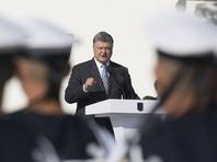 """На параде в честь Дня независимости Украины Порошенко объявил об окончательном разрыве с """"империей зла"""""""