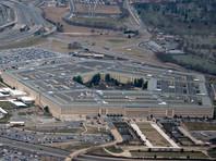 Официальный представитель Пентагона Дана Уайт пояснила, что руководство военного ведомства лишь старается быть более открытым для общественности