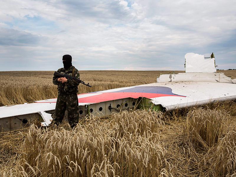 Следователи по делу о крушении Boeing над Донбассом получили от РФ радиолокационные данные в международном формате