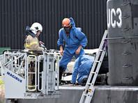 Владелец затонувшей подлодки отрубил своей пассажирке руки, ноги и голову, подозревает полиция Копенгагена