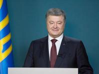 """Украинский президент Петр Порошенко подписал закон об образовании, который запускает, как говорится на его сайте , """"одну из главных реформ"""" в стране на пути к включению Украины в Европейский союз"""