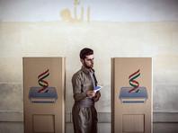 Иракские курды голосуют на референдуме за независимость, Багдад уже отказался признавать итоги голосования