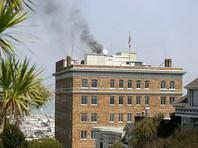Обыски прошли в трех помещениях, которыми ранее пользовались российские дипломаты: в торговом представительстве в Вашингтоне и генконсульстве России в Сан-Франциско (на фото)