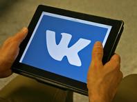 """Власти Индии частично заблокировали соцсеть """"ВКонтакте"""" из-за суицидальной игры """"Синий кит"""""""