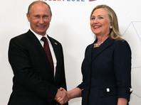 Владимир Путин и Хиллари Клинтон, сентября 2012 года
