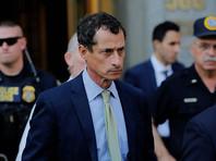 Бывшего конгрессмена приговорили к 21 месяцу тюрьмы за сексуальные разговоры по Skype с 15-летней девочкой