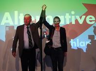 Что нужно знать о националистической АдГ и что может принести Германии и России ее третье место на выборах в бундестаг