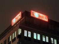 Главный редактор журнала Focus извинился за оскорбление в адрес Путина