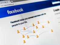 При этом сообщается, что подозрения у конгрессменов возникли после того, как руководство Facebook подтвердило, что связанные с Россией компании заказывали в соцсети рекламу во время американских президентских выборов 2016 года на общую сумму в 100 тысяч долларов