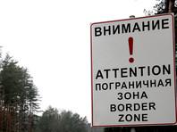 Какая ответственность грозит мужчине за сбор грибов на территории другого государства в двух метрах от границы - не уточняется
