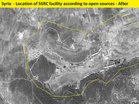 Сирийская оппозиция и западные эксперты утверждали, что на этих объектах разрабатывалось и производилось химическое и биологическое оружие