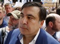 Украина получила запрос из Грузии на арест и экстрадицию Михаила Саакашвили