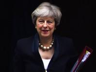 Сразу после того как стало известно об итогах голосования, Мэй заявила, что считает их выдающимися, отметив, что принятый билль позволяет более уверенно вести диалог с Брюсселем