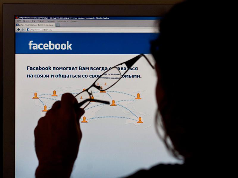 """В США пригожинских """"троллей"""" уличили в попытке организовать через Facebook митинг против мигрантов в Айдахо"""