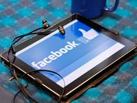 В Facebook провели целенаправленный поиск платных публикаций, которые могли быть созданы из России, даже те, чья связь с организованными закупками политической рекламы неочевидна
