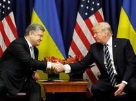 """По итогам встречи Трампа и Порошенко Белый дом заявил о приверженности """"территориальной целостности Украины"""""""