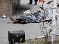 Бывшего депутата Госдумы Дениса Вороненкова, в 2016 году переехавшего на Украину вместе с супругой и получившего там гражданство, убили в Киеве 23 марта 2017 года